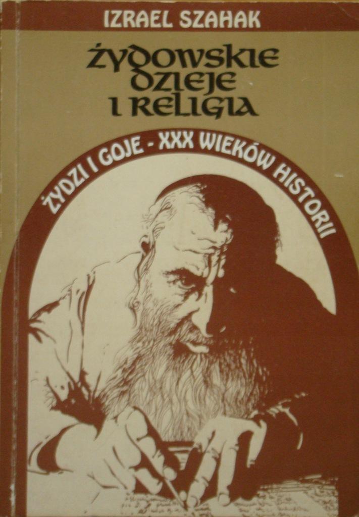 Izrael Szahak - Żydowskie dzieje i religia