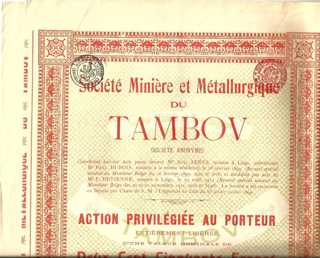 !ROSYJSKIE TOW. METALURGICZNO-GÓRNICZE TAMBOV!