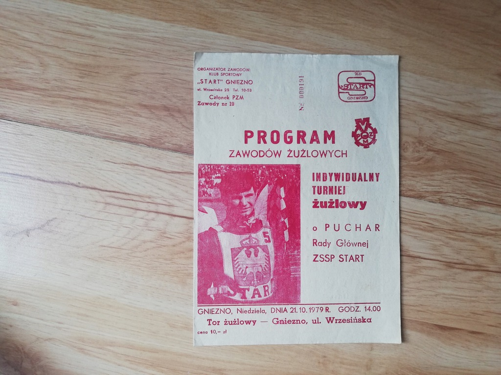 Puchar ZSSP START, Gniezno 1979
