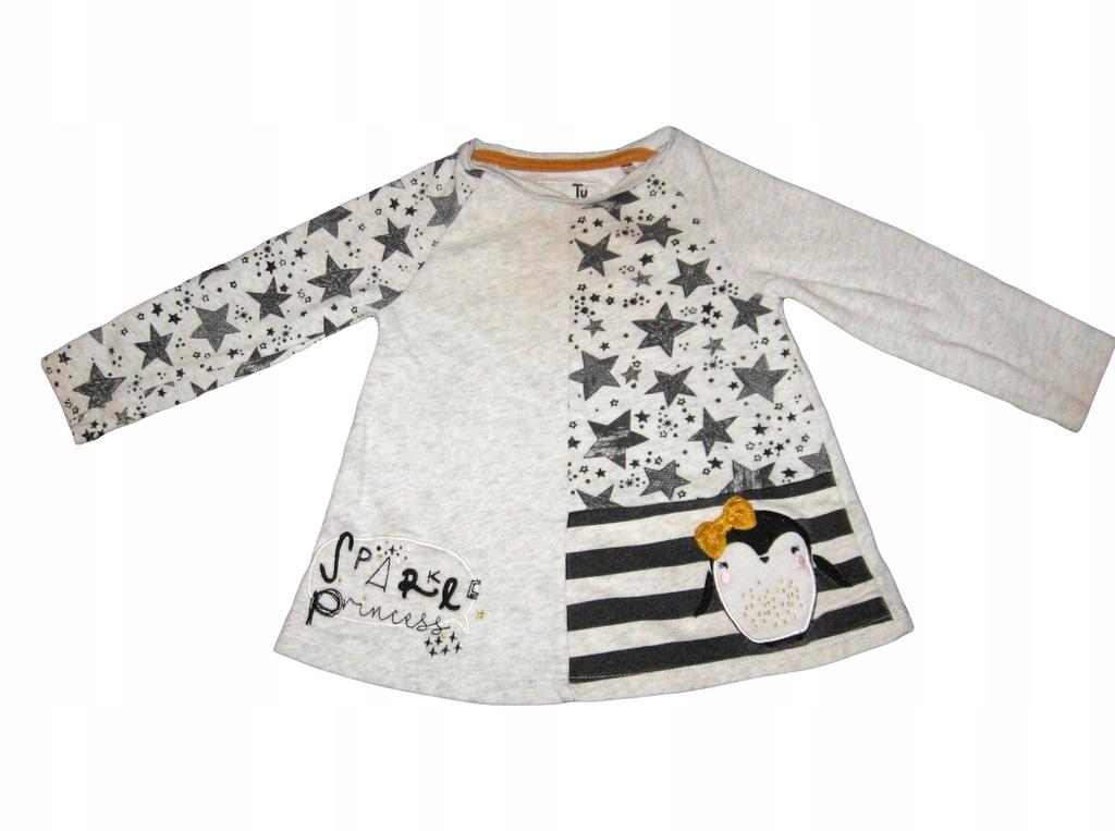 Odzież dziecięca Ubranka Mix całoroczny Wyprzedaż