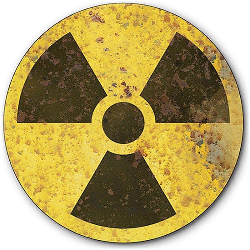 FALLOUT.pl - domena radioaktywna! fallout