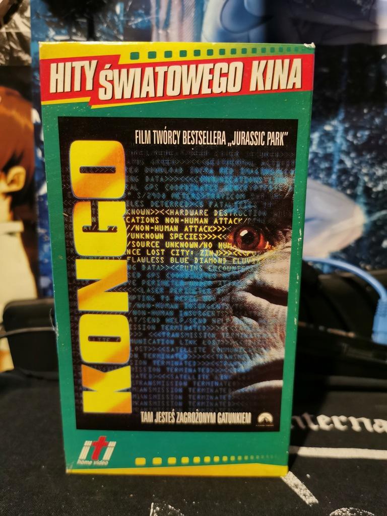Kongo VHS ITI