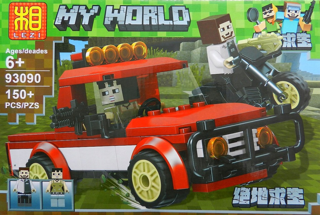 klocki MY WORLD WOJNA pojazd AUTO broń GANG 1 jeep