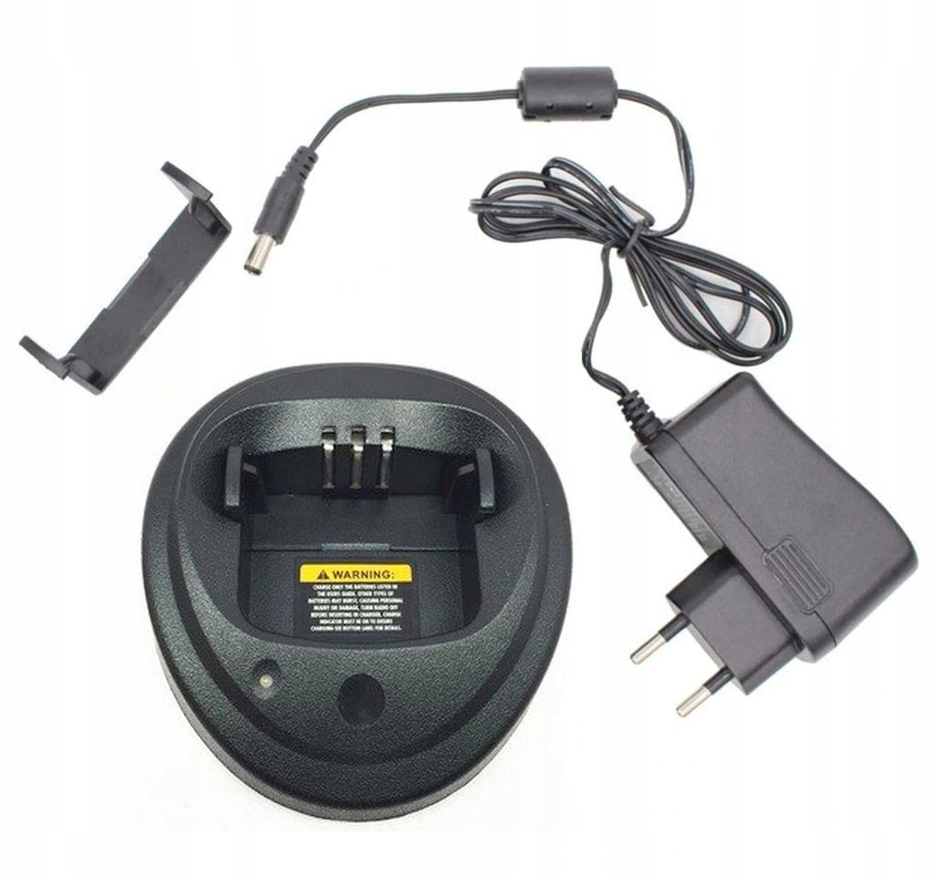 Motorola GP3188 CP040 EP450 CP380 ładowarka