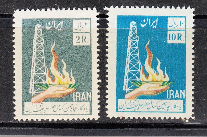 IRAN MI 1022-1023 ROPA NAFTOWA seria czyste
