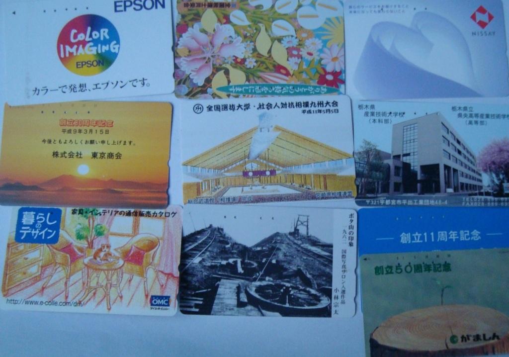 10 japońskich kart telefonicznych dla WOŚP