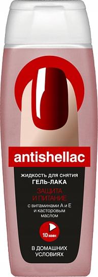 ANTISHELLAC zmywacz do paznokci ochrona i odżywien