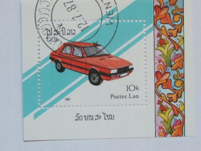 Laos - bloczek - samochód