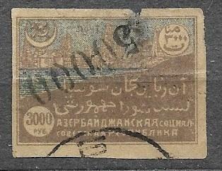 Azerbejdżan kas T828 7e