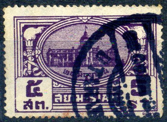 C. Siam nr 229