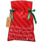 Worek Merry Christmas czerwone paski