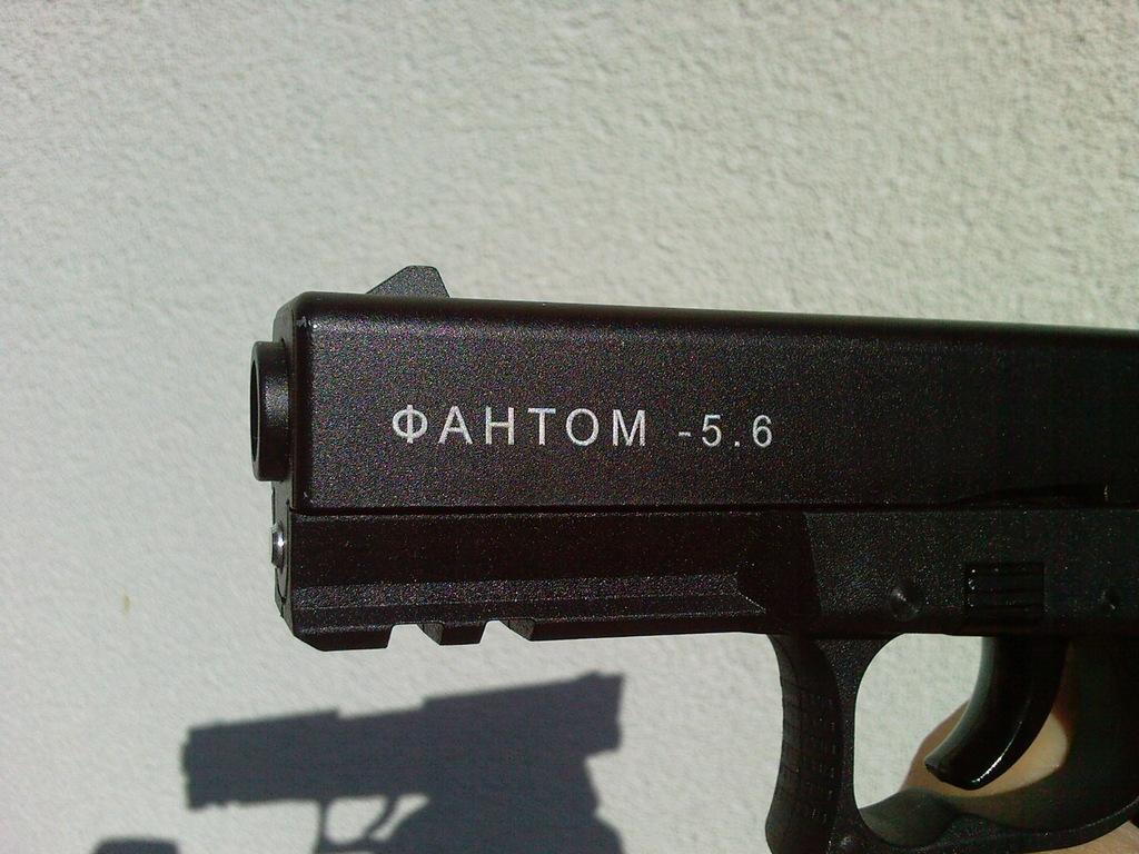 pistolet hukowy phantom