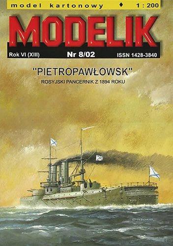 Pietropawłowsk rosyjski pancernik 1:200