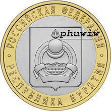 Rosja 10 rubli Bim.2011r.Republika Buriatia
