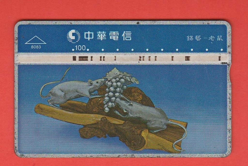 TAJWAN fauna szczury / 8083 / seria 836H