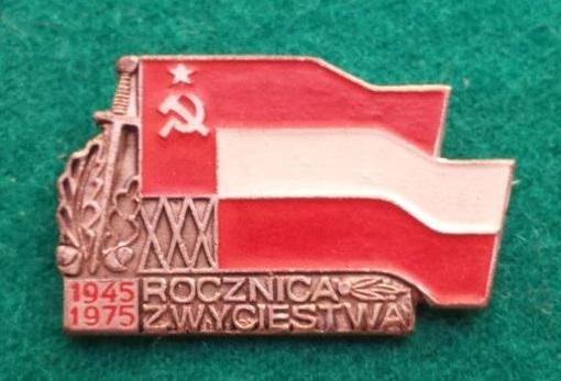 Odznaka-30 Rocznica Zwycięstwa 1975r. LWP