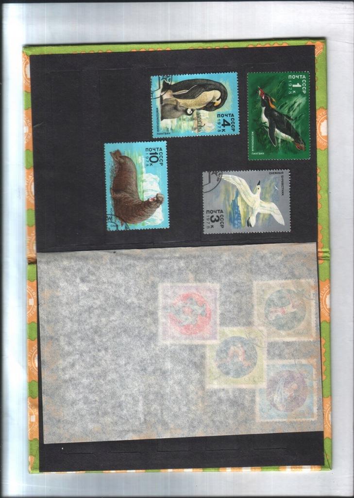 Filatelistyka . Rosja - 1978 - 4 znaczki - Fauna