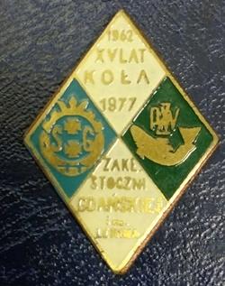Odznaka wędkarska PZW 15 Stocznia Gdańska 1977