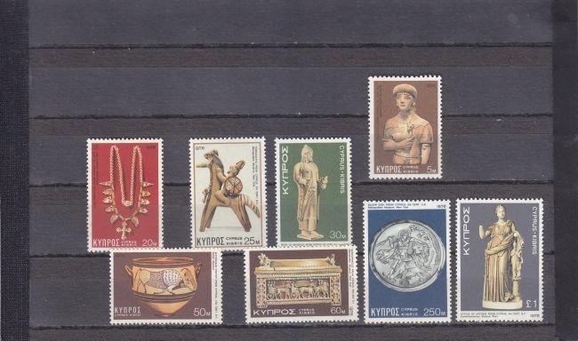 Kolonie angielskie. 1976. Cypr**