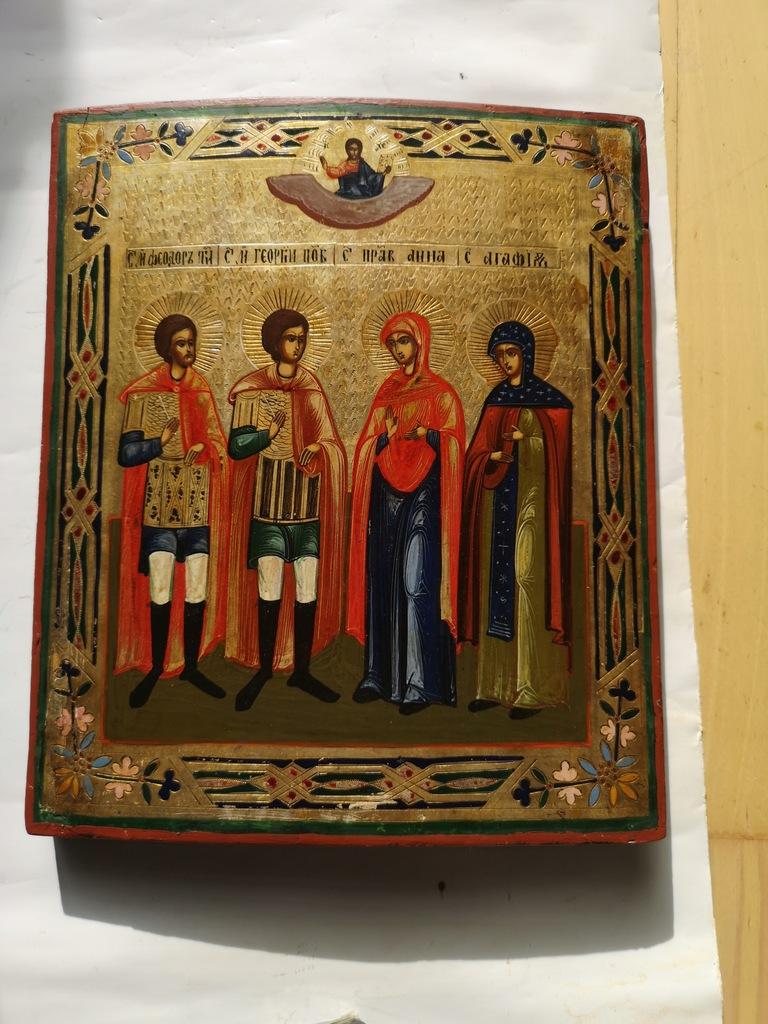 Stara Rosjiska ikona Cztere Swetych