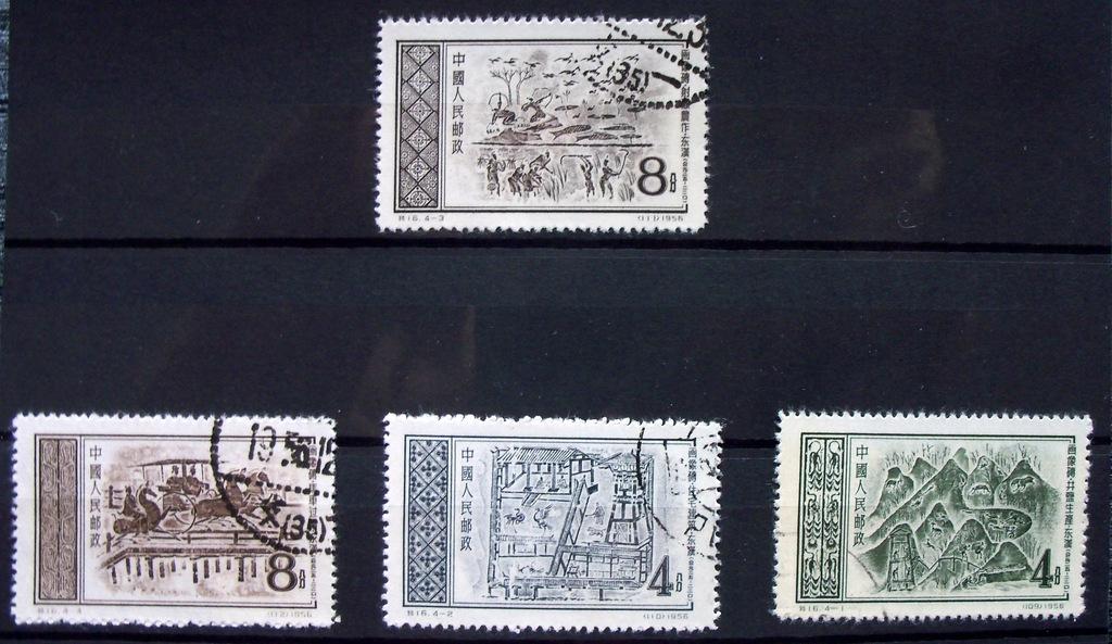 ChRL - Sztuka dyn. Tung Han, kpl. kas. z 1956