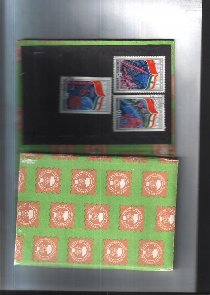 Filatelistyka Rosja - 1984 -seria 5 znaczk - Flagi
