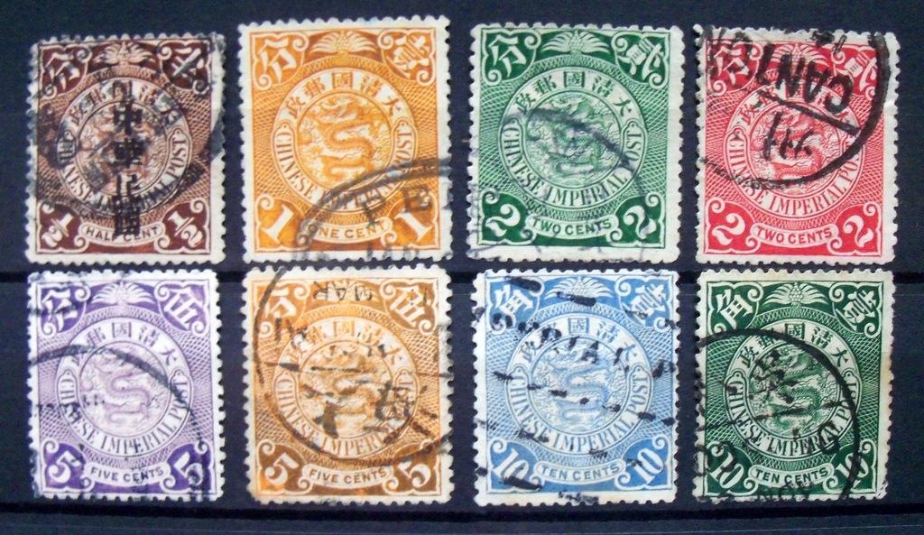 Chiny (Imper.) - Smok, duży zest. kas. 1902/09 r.