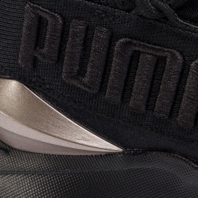 Puma Muse Maia Luxe Buty Damskie Sportowe Czer 36