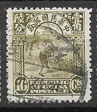 Chiny kas T875