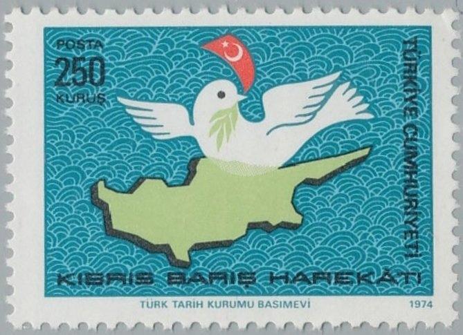 Turcja 1974 Znaczek 2331 ** Cypr gołąbek
