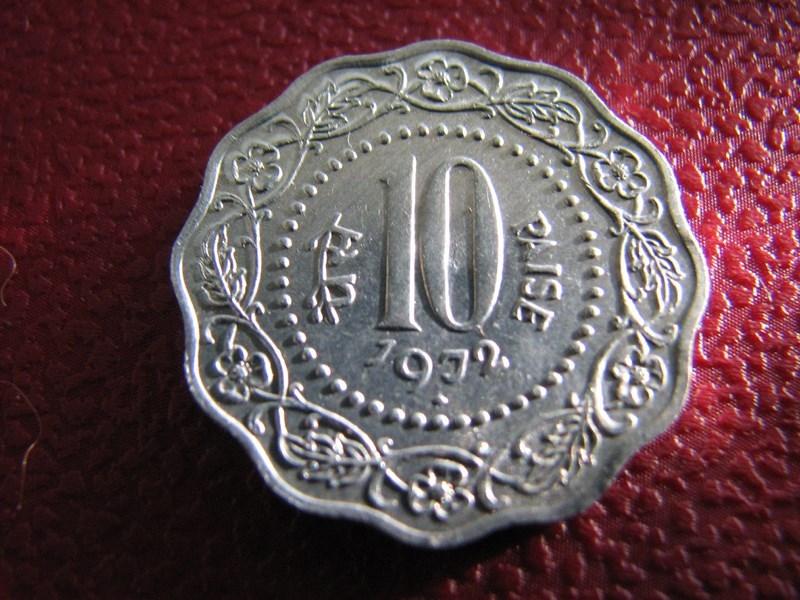 10 PAISE 1972 INDIE MENNICZA  -wośp040