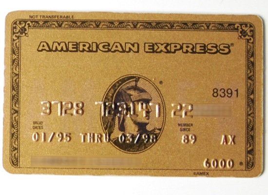 kolekcjonerska karta bankowa American Express Gold