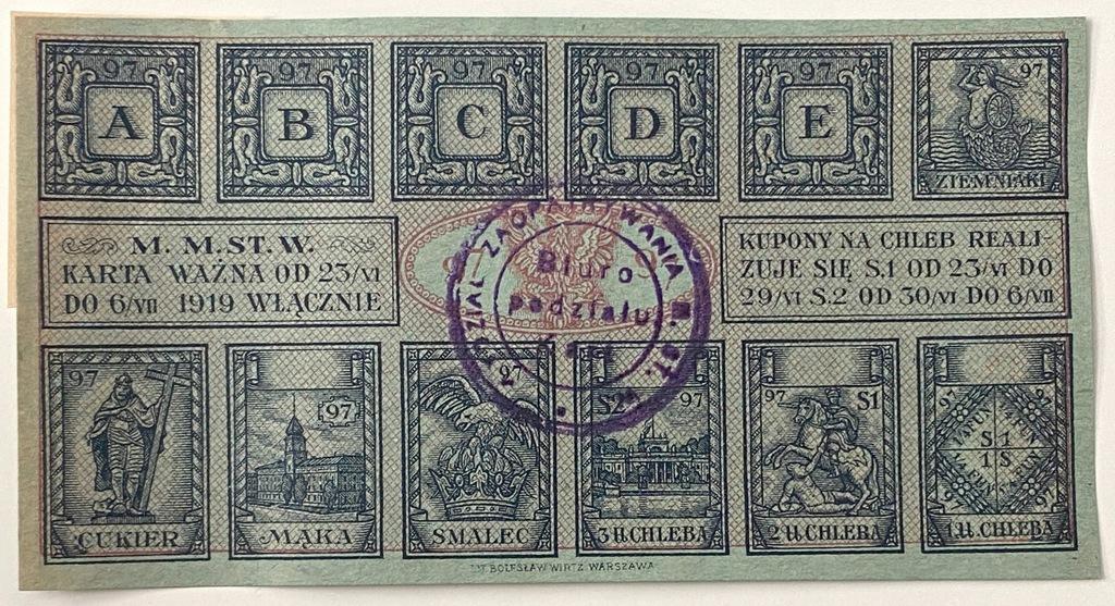 3678. Warszawa okres 97 - Smalec