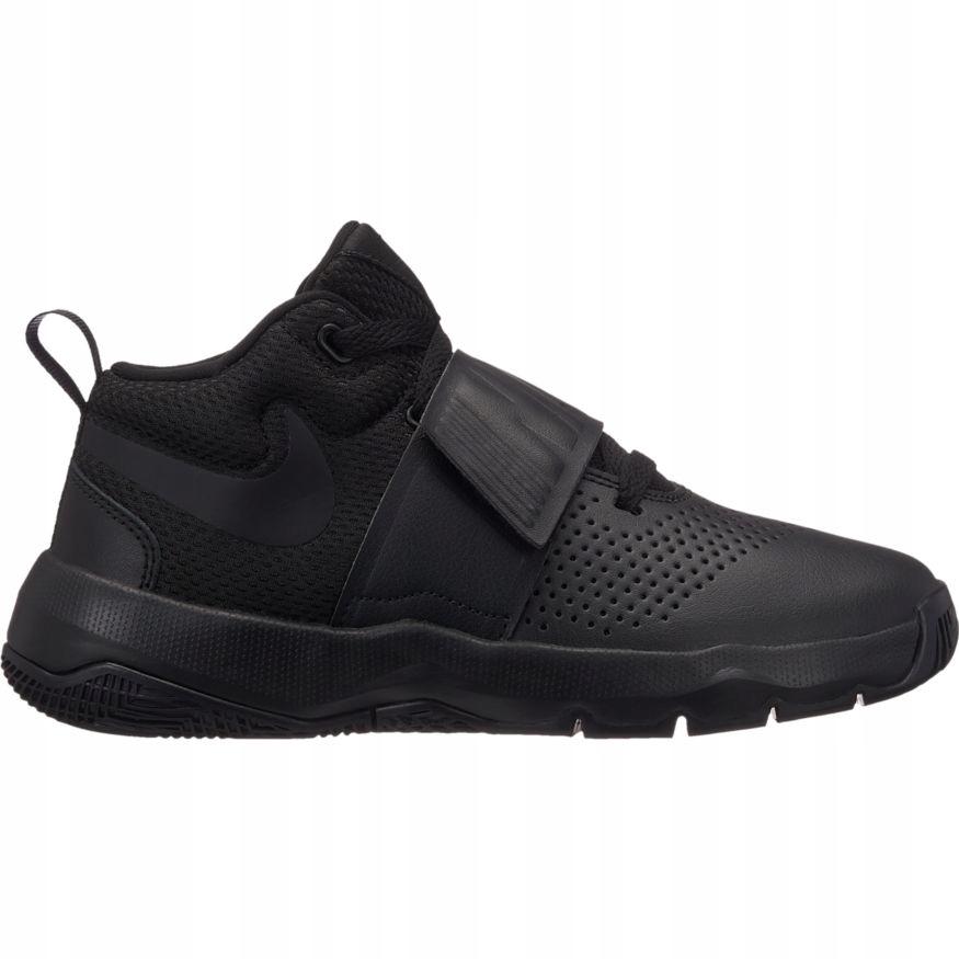 39 Buty Nike Team Hustle 922680 002 Wygodne Skóra Ceny i