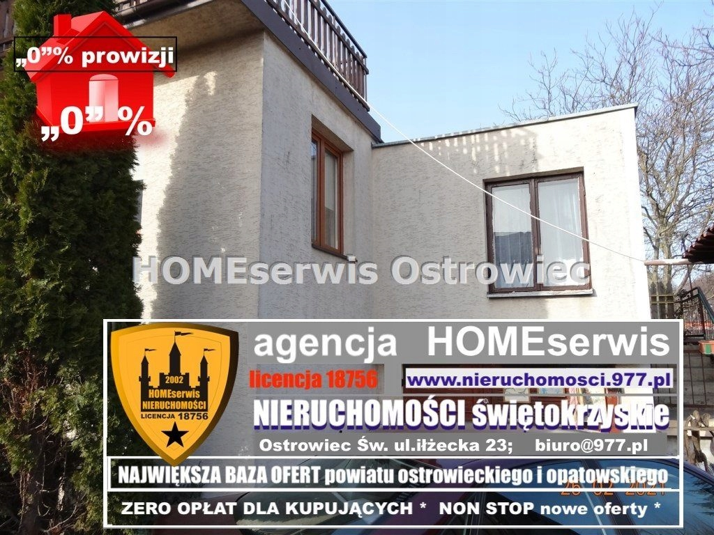 Dom, Ostrowiec Świętokrzyski, 120 m²