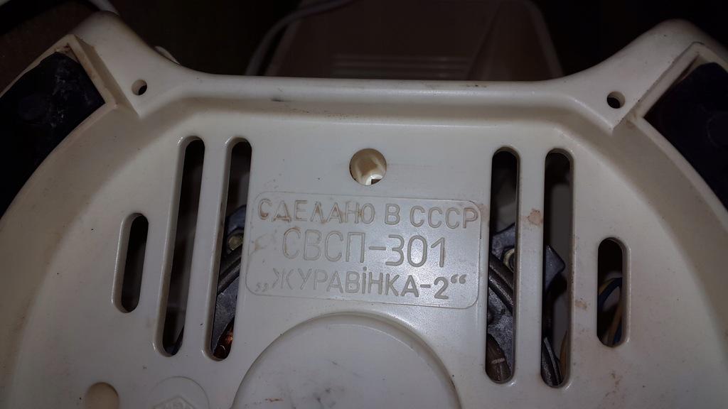 STARA jak NOWA NIEUŻYWANA SOKOWIRÓWKA z CCCP 8026348486