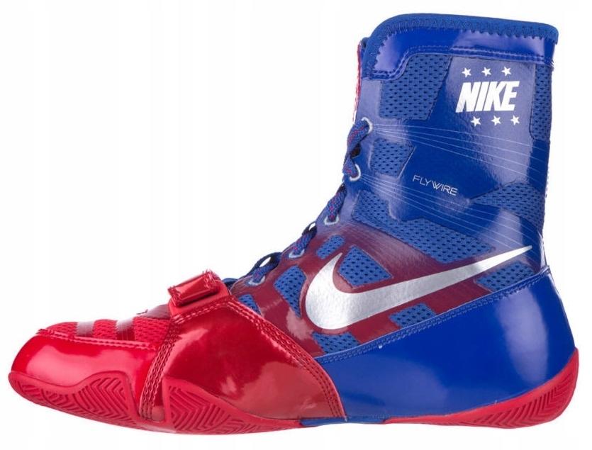 Buty bokserskie Nike HyperKO 604 BOXING - 39