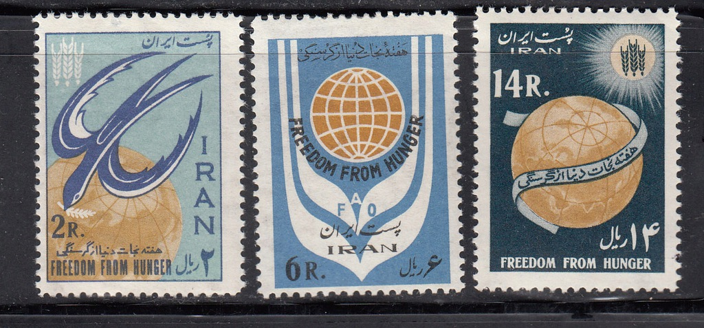 IRAN MI 1153-1155 WALKA z GŁODEM seria czyste