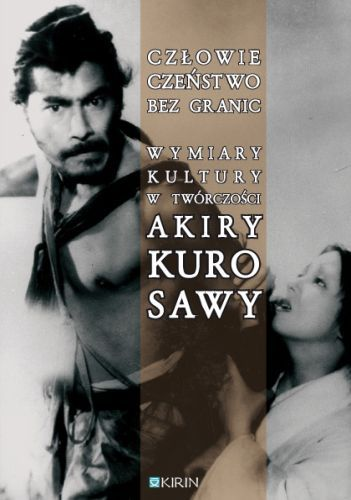 Wymiary kultury w twórczości Akiry Kurosawy