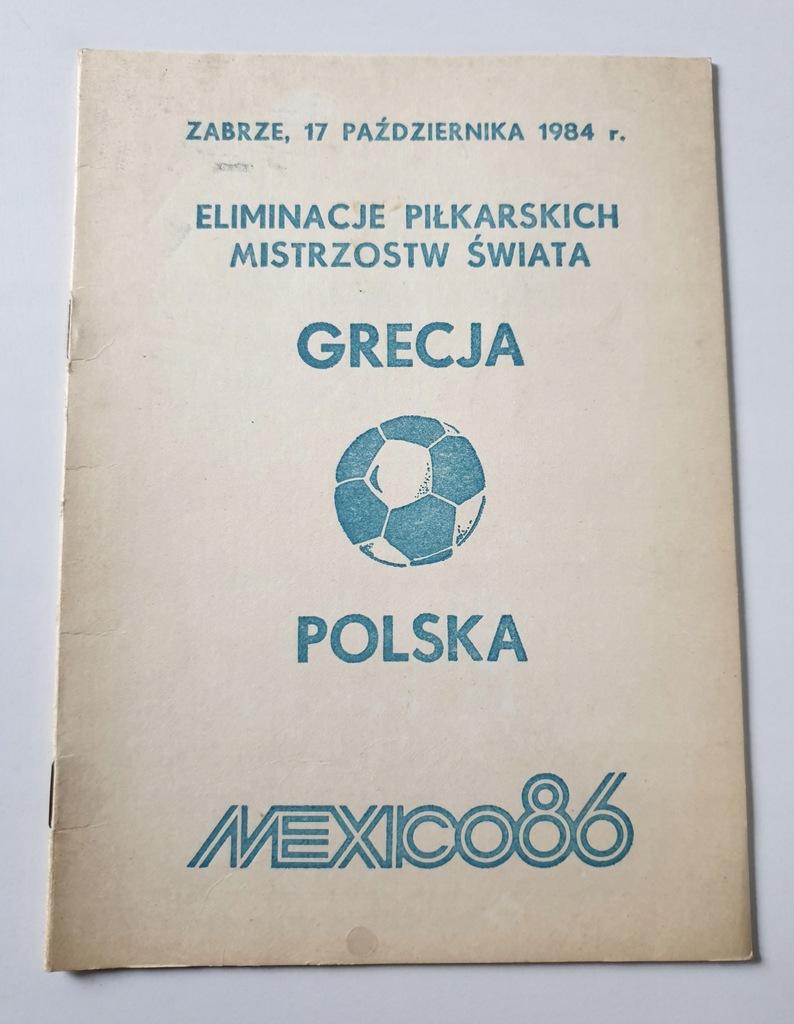 PROGRAM POLSKA - GRECJA 1984