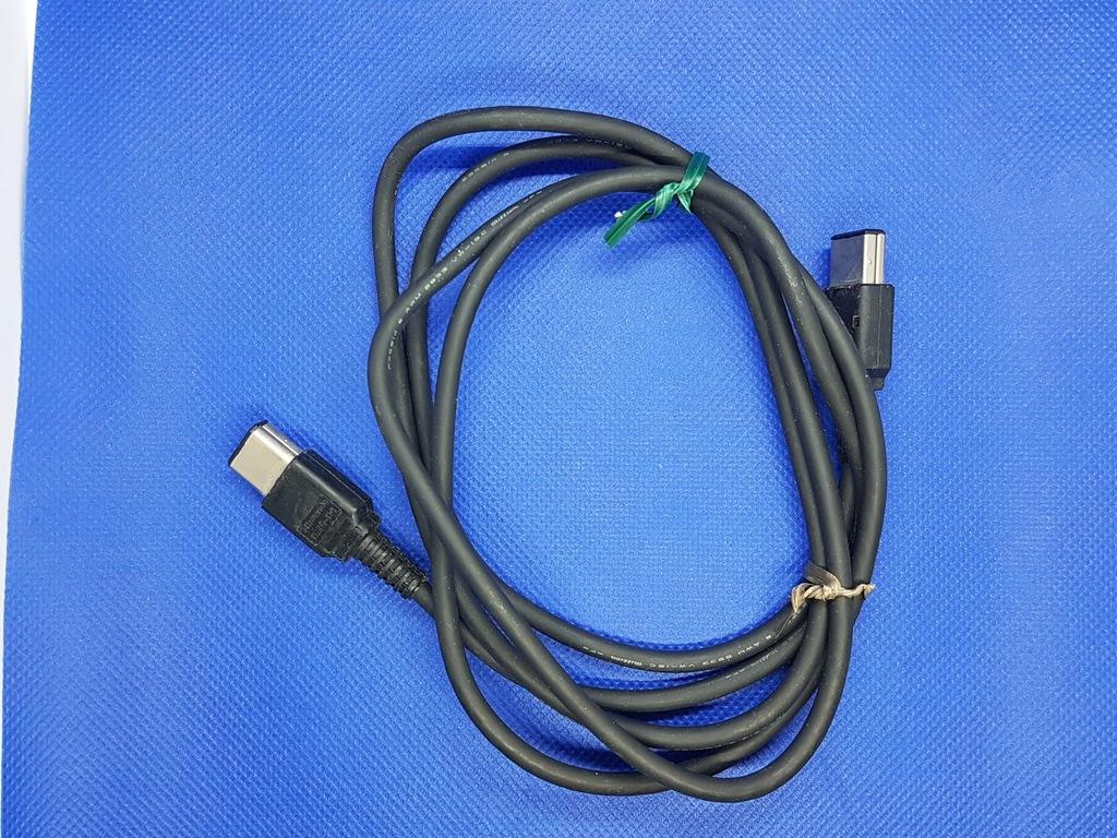Kabel Game Boy Link Cable DMG-04