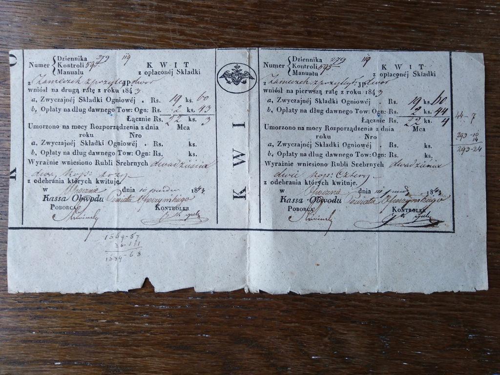 Składka ogniowa i dług Tow. Ogniowego Opoczno 1843