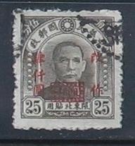 CHINY PÓŁNOCNO-WSCHODNIE - Mi: CN-IM-NE 59, 1948