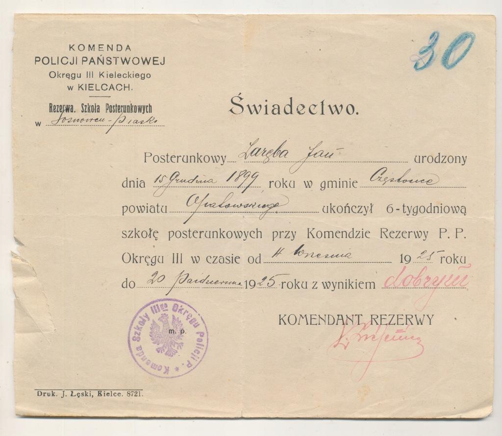 Policja Państwowa świadectwo szkoły 1925 r. (785)