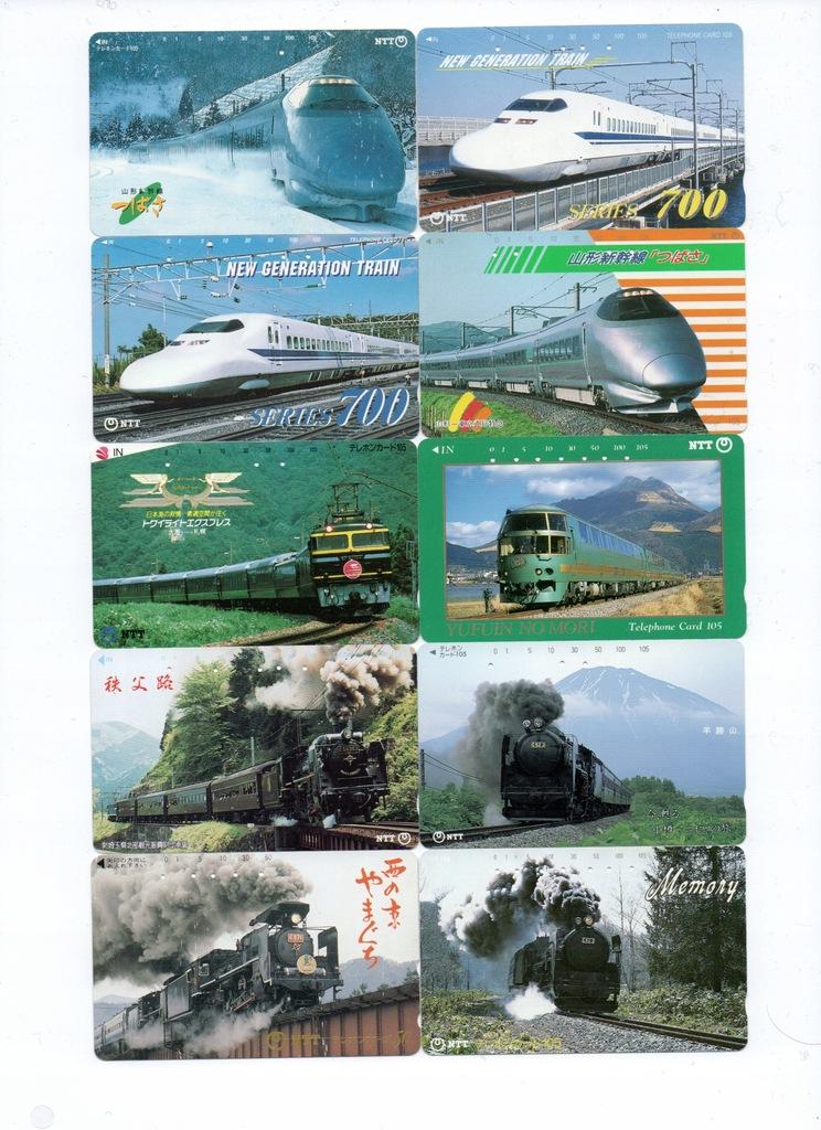 Karty zagraniczne-pociągi