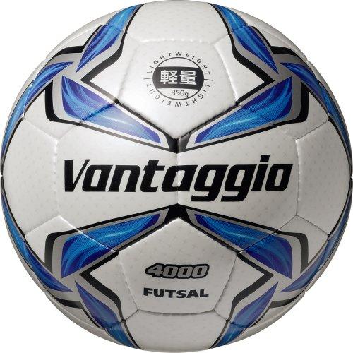 PIŁKA NOŻNA MOLTEN VANTAGGIO F9V4000-L futsal #12