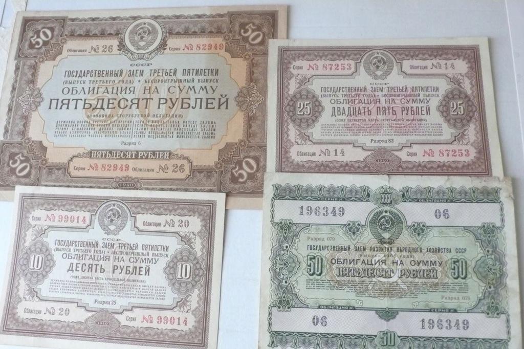 4 obligacje ZSRR 1940 i 1955