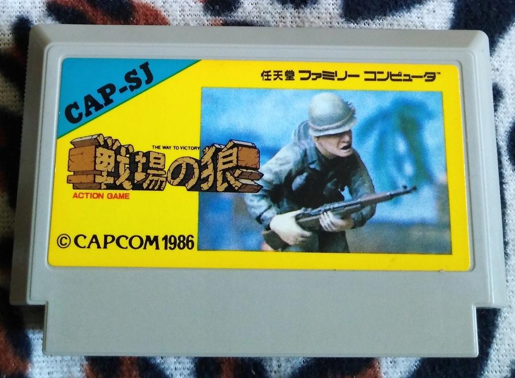 Kartridż (Cartrigde) Famicom - Commando: