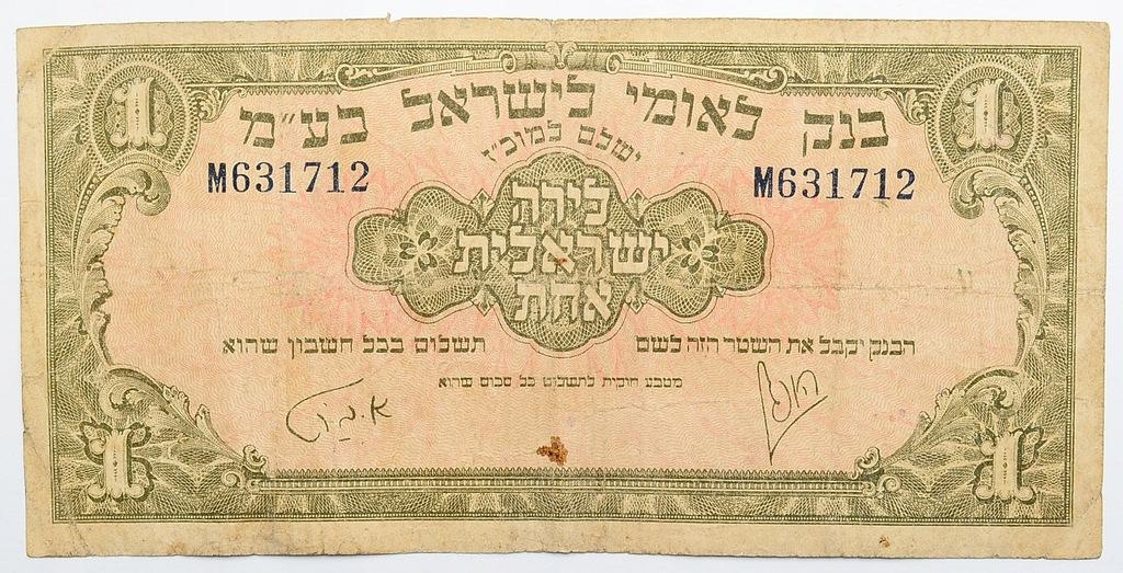 27.Izrael, 1 Funt 1952 rzadki, P.20.a, St.3+