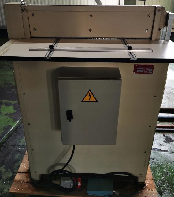 Perforator MEVAG MF70 700mm